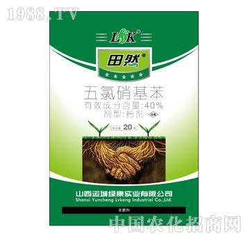 喷生腈菌唑|运城绿康实业有限公司-中国农化招