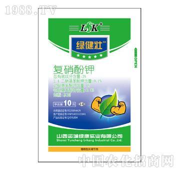 绿健壮复硝酚钾