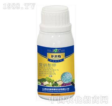 多米收复硝酚钾