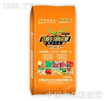 豆粕生物有机肥