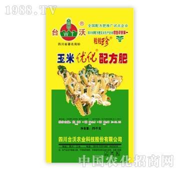 25kg45%玉米优化配方肥