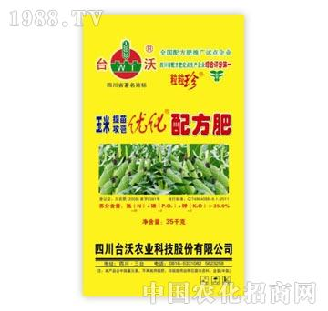 35%玉米提苗攻苞优化配方肥米