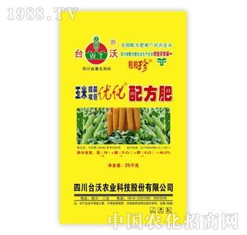 一区40%玉米提苗攻苞优化配方肥