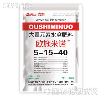 欧施米诺大量元素水溶肥料5-15-40