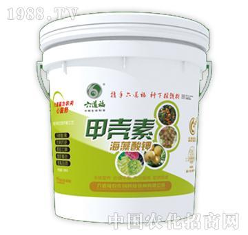 甲壳素海藻酸钾