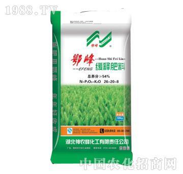鄂峰缓释肥料26-20-8
