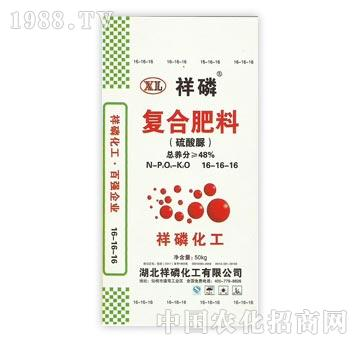 硫酸脲复合肥16-16-16