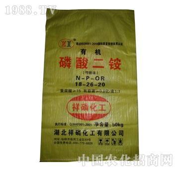 传统法有机磷酸二铵18-26-20