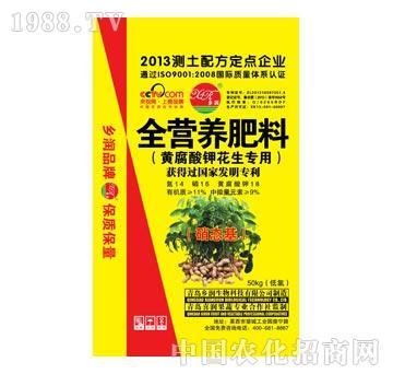 黄腐酸钾花生专用全营养肥14-6-18
