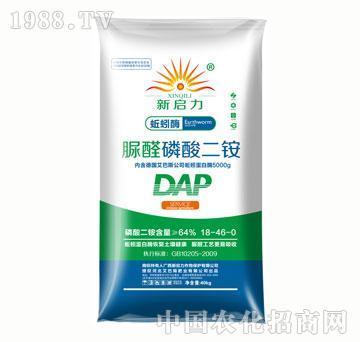 脲醛磷酸二铵18-46
