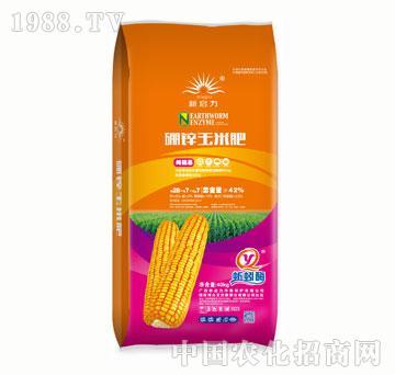 42%新启力硼锌玉米肥