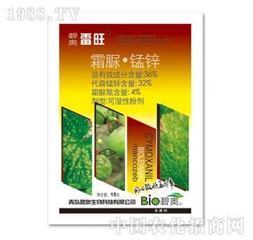 雷旺霜脲锰锌