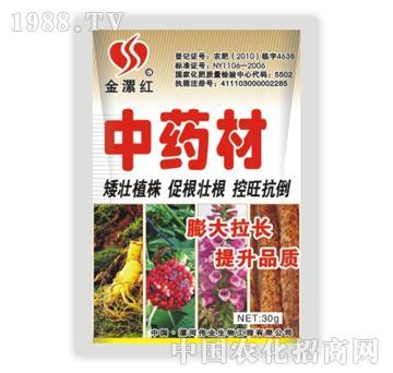 金漯红中药材30g