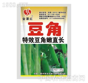 金漯红豆角30g