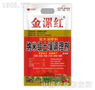 金漯红纳米级土壤调理剂