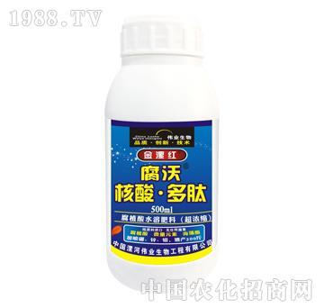 腐沃核酸多肽500ml