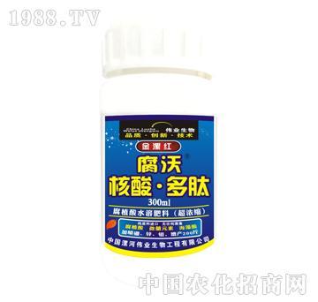 腐沃核酸多肽300ml