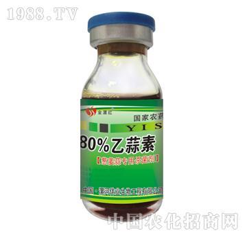 80%乙蒜素葱姜蒜专用