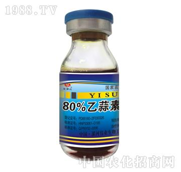 80%乙蒜素