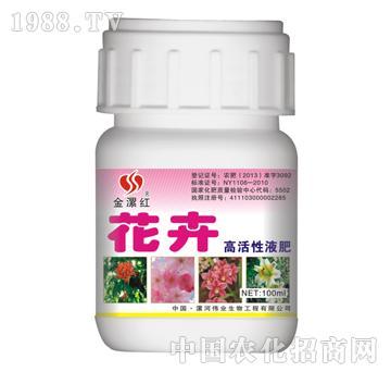 花卉高活性液肥