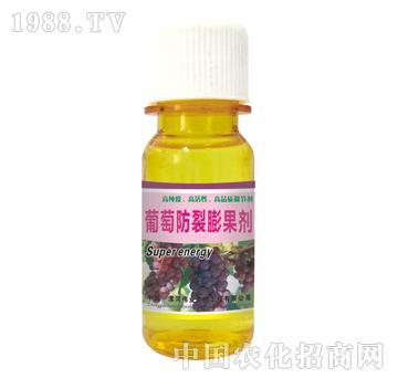 葡萄防裂膨果剂