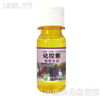 化控素葡萄专用