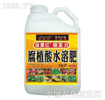 根发力腐植酸水溶肥