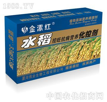 水稻控旺抗病营养化控剂