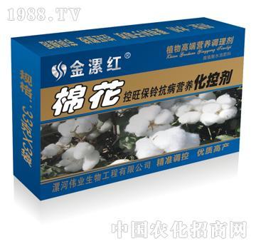 棉花控旺保铃抗病营养化