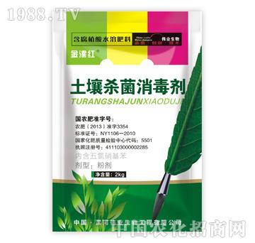 金漯红土壤杀菌消毒剂