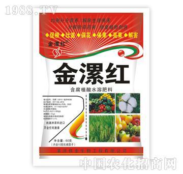 金漯红含腐植酸水溶肥料