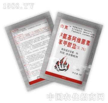5.7%击克甲氨基阿维菌素苯甲酸盐