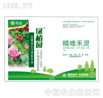 玫瑰、月季、杏、李、苹果、山楂、石楠等蔷薇科苗圃苗后专用除草剂-绿植园-昌信农业