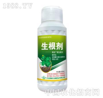 生根剂-为峰