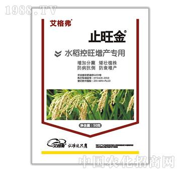 止旺金-水稻控旺增产专用-艾格弗