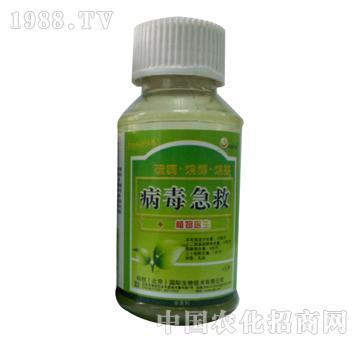 15克/升硫铜烷醇烷基