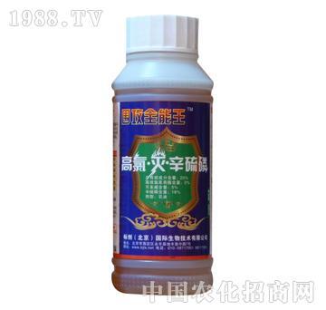 25%高氯灭辛硫磷-围攻全能王-标创