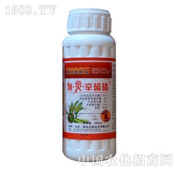 25%氯灭辛硫磷-棉花全能王-标创