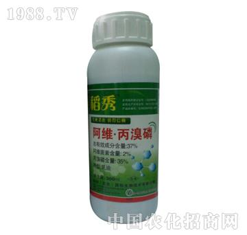 37%阿维丙溴磷-稻秀