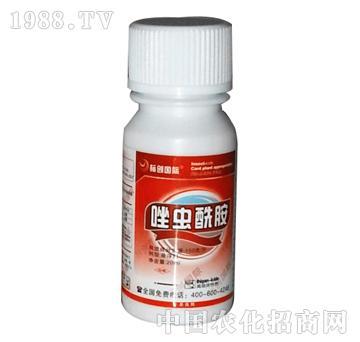 15%唑虫酰胺-标创