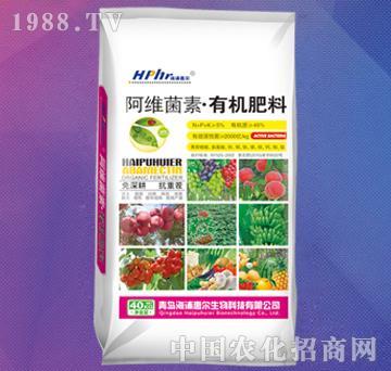 阿维菌素有机肥料-海浦惠尔