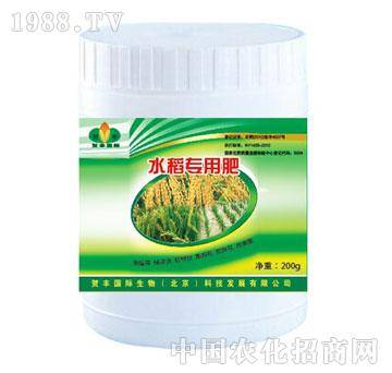 水稻专用肥-贺丰国际