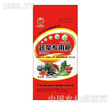 蔬菜专用肥-龙驰生物
