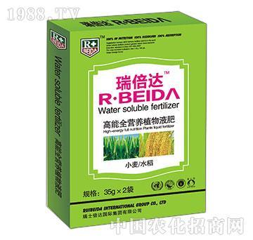小麦、水稻专用-瑞倍达