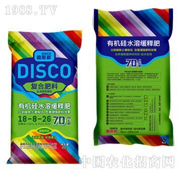 7D有机硅水溶缓释肥18-8-26-迪斯科