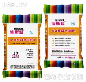 全优5D水溶肥料17-5-32-迪斯科