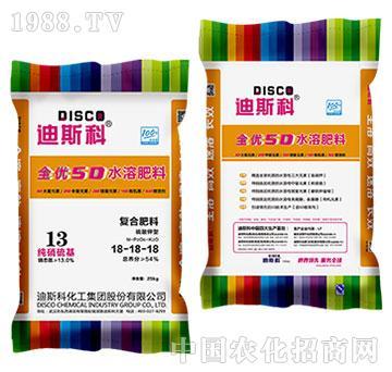 全优5D水溶肥料18-18-18-迪斯科