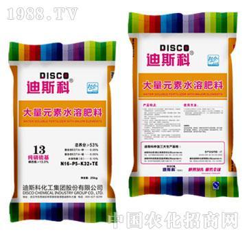 大量元素水溶肥6-5-32+TE-迪斯科