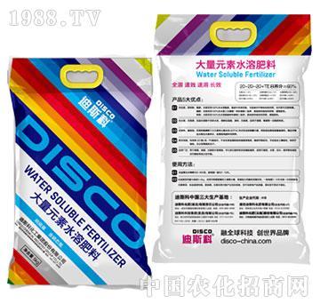 大量元素水溶肥20-20-20+TE-迪斯科