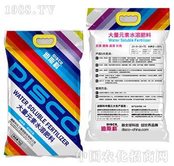 大量元素水溶肥20-8-30+TE-迪斯科